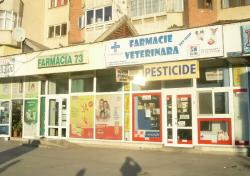 VETERINARIA (Bd. Traian) > farmacie veterinara, pet shop, pesticide, Baia Mare, MM, m4309_3.jpg
