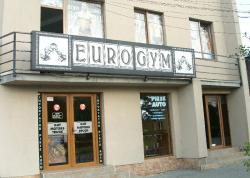 Bodybuilding, personal trainer - instructor, cardio - sala fitness EURO GYM, Baia Mare, MM, m5381_3.jpg